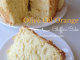 A slice of Olive Oil Orange Chiffon Cake by Nut Free Wok